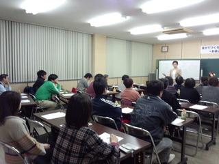 03弓削 上島商工会議所の講演