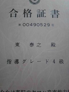 50089c39.jpg