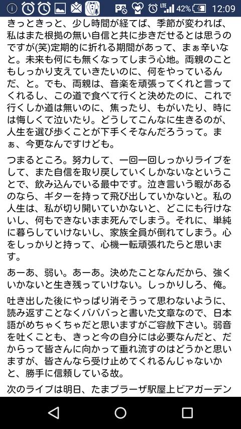 Screenshot_2018-08-11-12-09-22