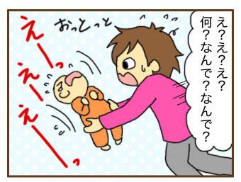 哺乳ストライキ