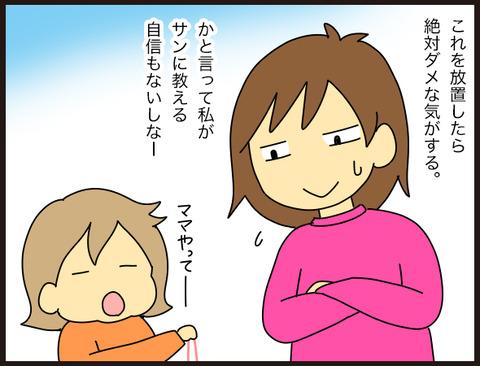 【今更!】子供の家庭学習って何をやればいいの?4