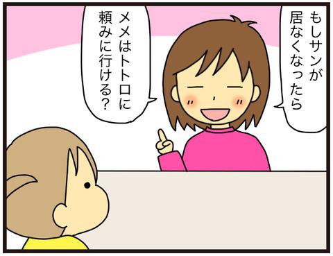 女の子の基準