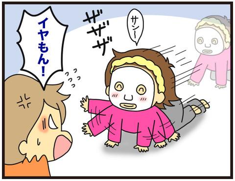 パック中の母10