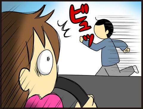 本当にあった交通関係の怖い話2-7