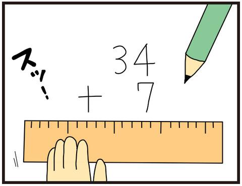 竹の定規である理由