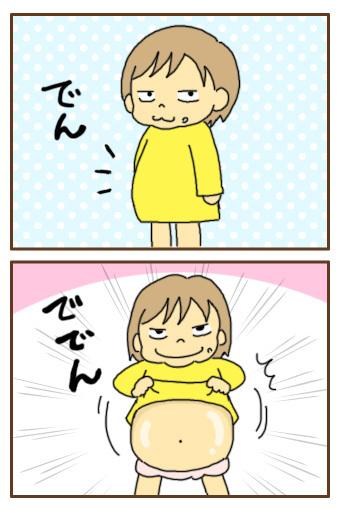 [漫画]ダンナ様は安月給-笑ってしまう