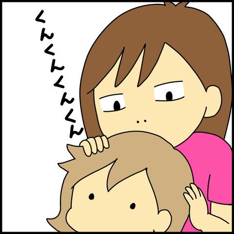 【子供の頭の臭い・3】嘘でしょ?!約35円のミョウバン水の効果4