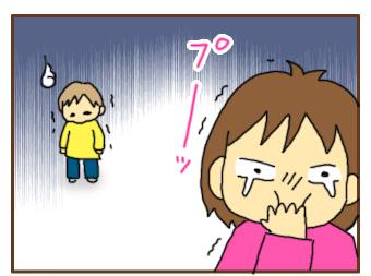 [漫画]ダンナ様は安月給-このクチ!2