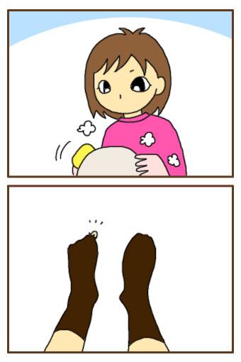 [漫画]ダンナ様は安月給-募る不安