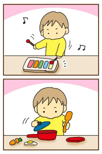 [漫画]ダンナ様は安月給-真面目
