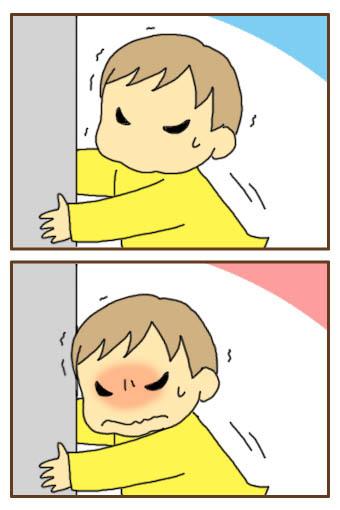 [漫画]ダンナ様は安月給-対戦相手