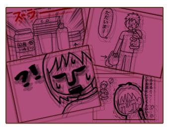 [漫画]ダンナ様は安月給-予告