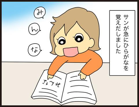 読みたい時が始めどき