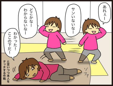 完全な一人相撲5