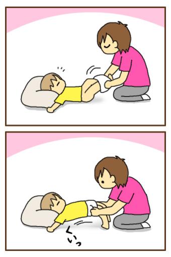 [漫画]ダンナ様は安月給-心遣い