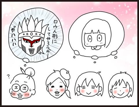 ライブドアブログ大忘年会7