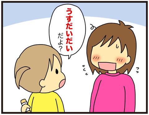 色の名前4