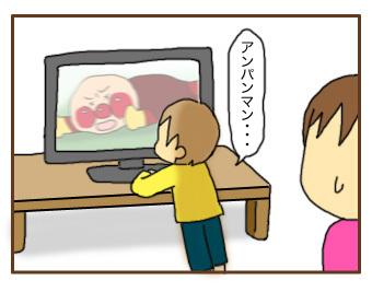 [漫画]ダンナ様は安月給-ささやき