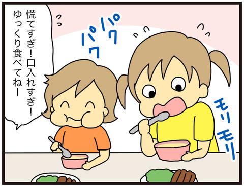 カボチャの煮汁7