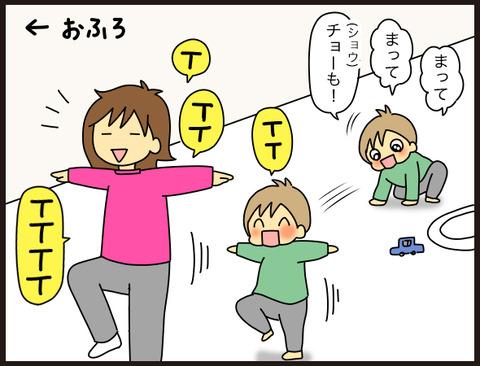 3歳児に「○○したくない!」と言われた時の対処法4