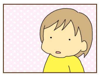 [漫画]ダンナ様は安月給-きんちょうするから