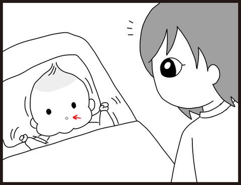 赤ちゃんの鼻クソ
