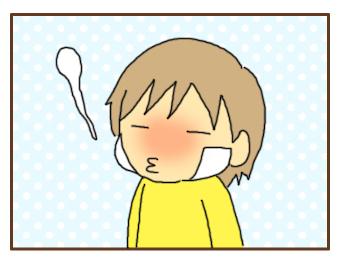 [漫画]ダンナ様は安月給-おたふく風邪