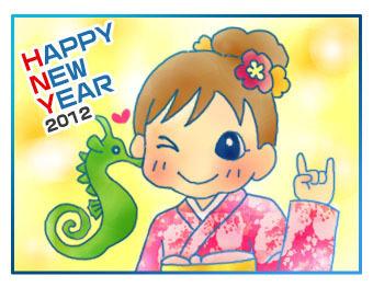[漫画]ダンナ様は安月給-抱負2012