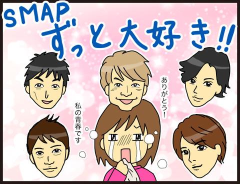 SMAP×SMAP6