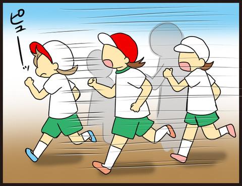 子供の運動会で未来の自分を悟る3