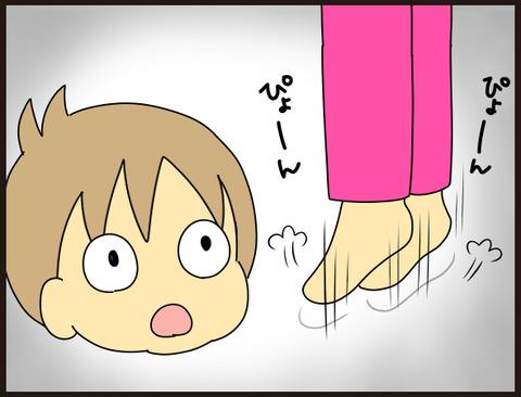 3歳児に「○○したくない!」と言われた時の対処法6
