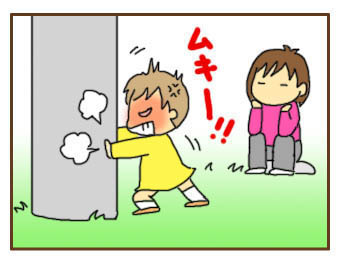 [漫画]ダンナ様は安月給-相撲
