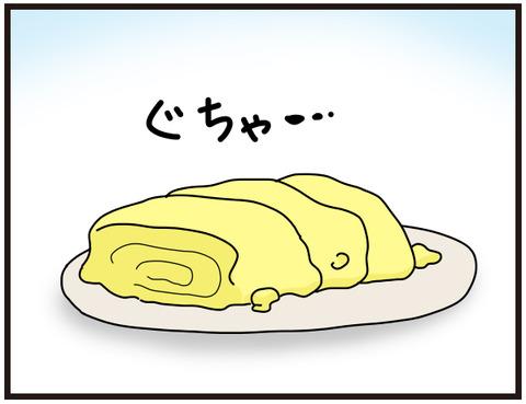 慰められる4