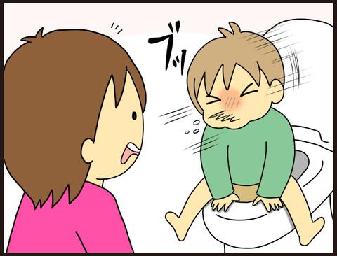 3歳息子のトイレ中に知った衝撃の真実3