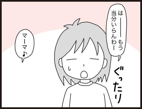 開けるの大変5