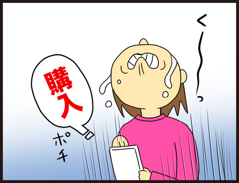 桜くじ付きLINEスタンプ5