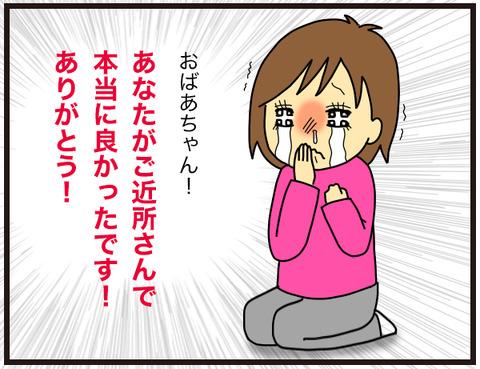 大人になって見るアニメ5