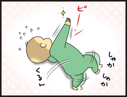 寝がえりの練習