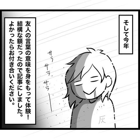 nyugaku3