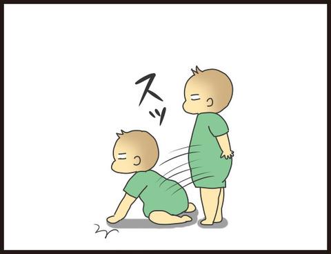 1才児のシフトチェンジ3