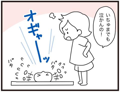 新米お姉ちゃん4