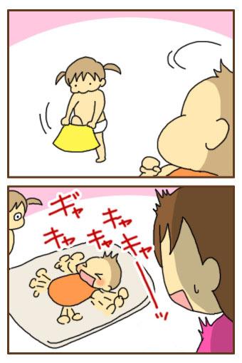 [漫画]ダンナ様は安月給-笑いのツボ