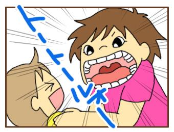 [漫画]ダンナ様は安月給-名シーン