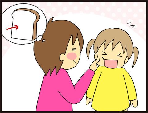 子供の頬の柔らかさ比較4