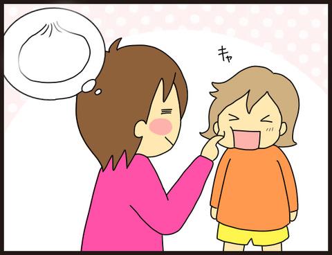 子供の頬の柔らかさ比較3