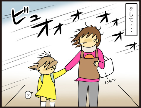 あぁ、子育てって理不尽(泣)③-4