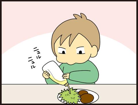 あぁ、子育てって理不尽(泣)②-2