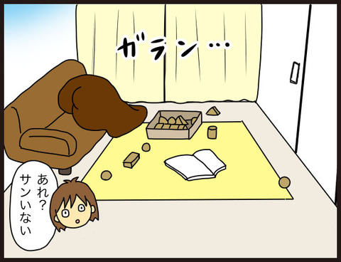 完全な一人相撲3