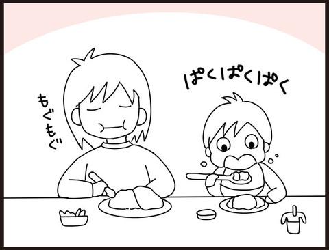 小さい子のいる食卓あるある3