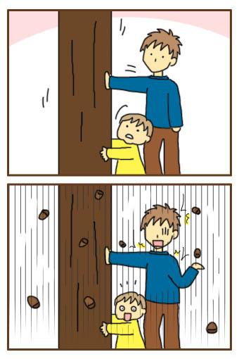 [漫画]ダンナ様は安月給-どんぐり
